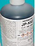 hitachi jp-k69